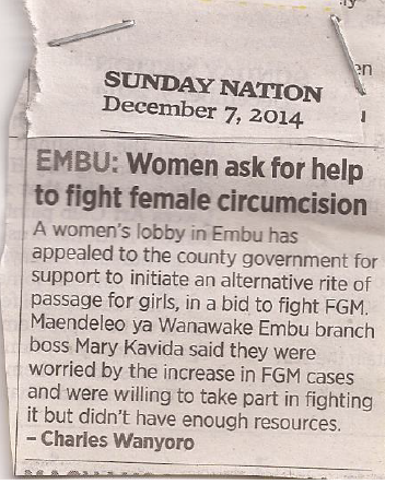 embu ask for help